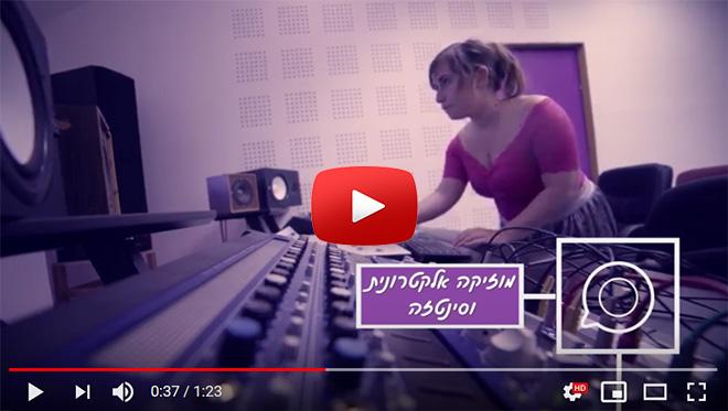 הנדסאי קול סרטון